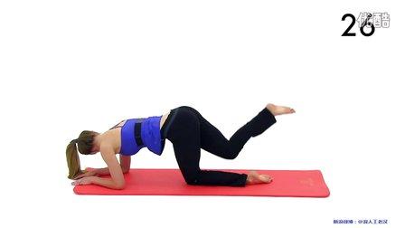 【臀大肌】臀大肌锻炼方法