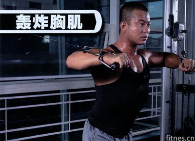 胸肌锻炼动作之轰炸胸肌